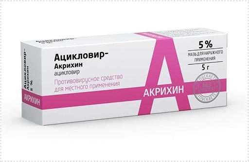 Витагерпавак  вакцина для профилактики герпетических инфекций